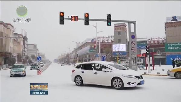 """青海玉树启动""""冰雪恶劣天气""""应急预案 确保交通安全"""