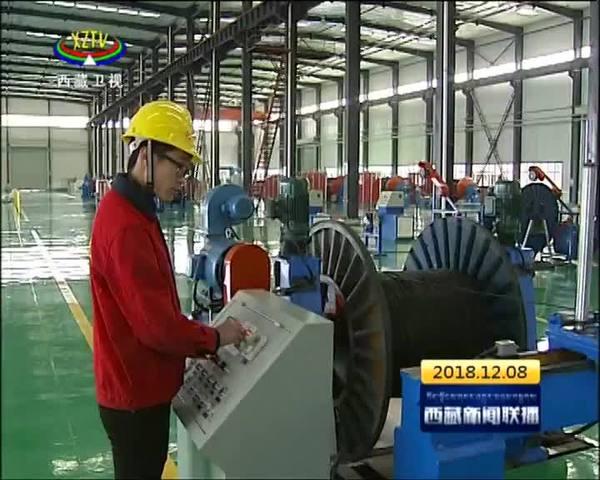 藏青工业园累计注册企业235家
