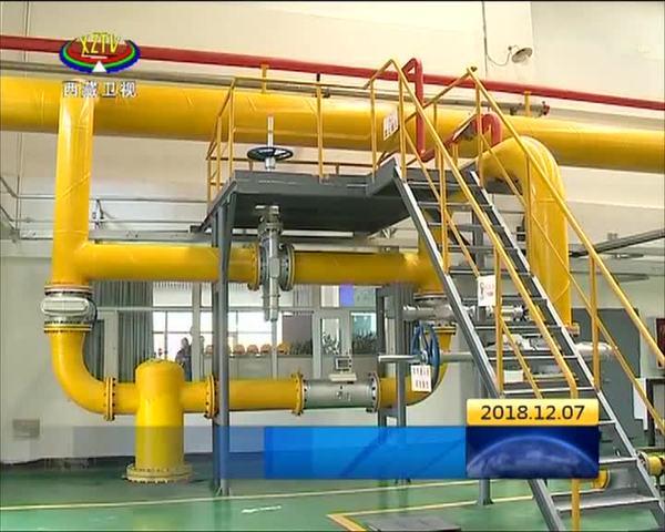 拉萨天然气年用气量以10%的增长速度递增
