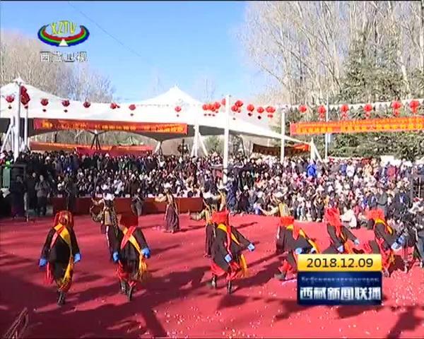 西藏开展宪法宣传周活动