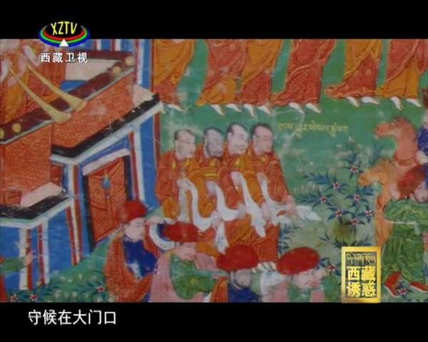 《西藏诱惑》受封国师
