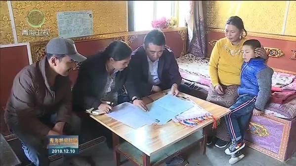 青海省海北州刚察县:壮大村集体经济 稳步实现脱贫增收