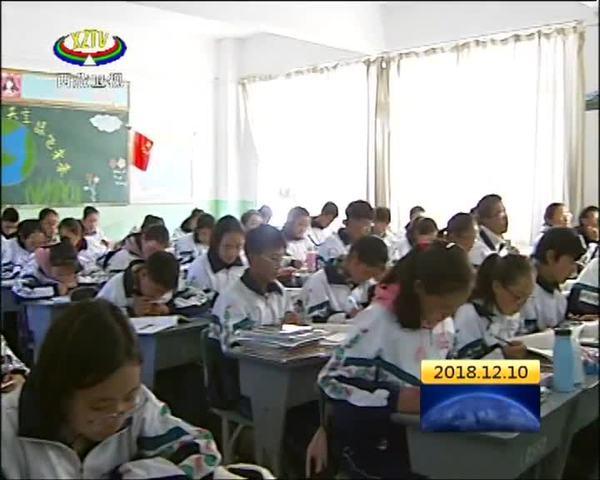 """西藏教育""""三包""""惠及60余万莘莘学子"""