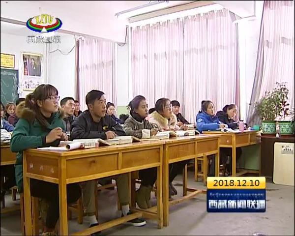 西藏藏医药大学新校区建设项目启动
