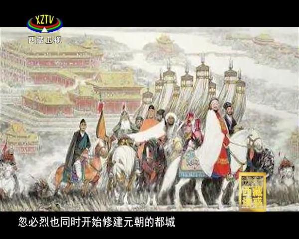 《西藏诱惑》大国帝师
