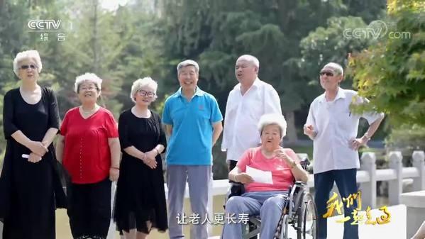 《我们一起走过——致敬改革开放40周年》第十三集:芝麻开花节节高