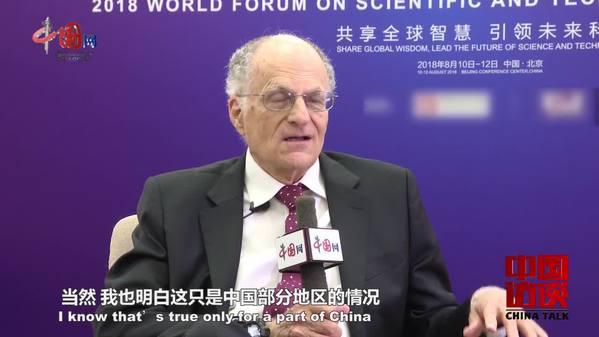 诺奖获得者谈改革开放40年中国的变化