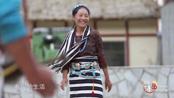 珞巴族:珞巴人民念党恩,走上幸福致富路