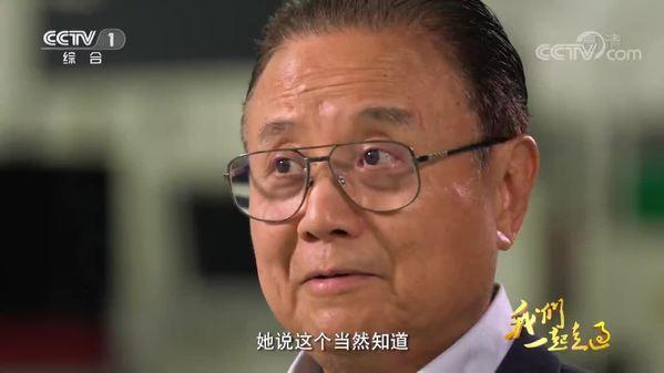 《我们一起走过——致敬改革开放40周年》第十六集:我的中国心