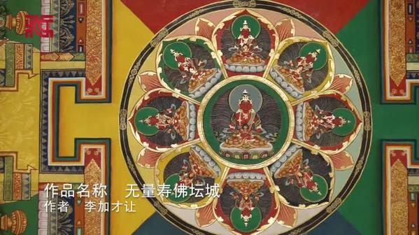 中国唐卡艺术精品欣赏