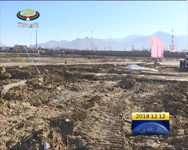 西藏自治区医院建设项目启动