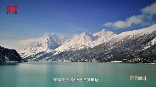 微视频系列片《沧桑话巨变》第六集:生命之源 山川之灵