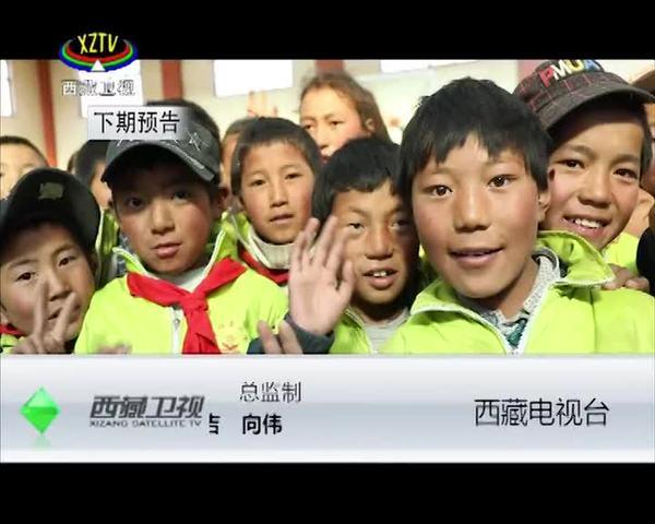 《西藏诱惑》 藏汉小夫妻 活出大幸福