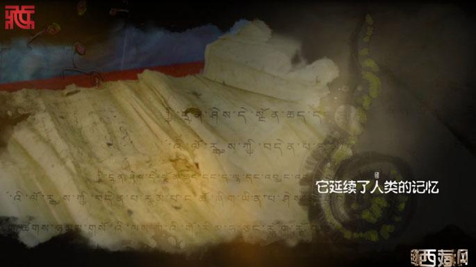 微视频系列片《沧桑话巨变》第七集:档案 历史的讲述者