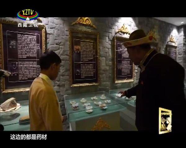 《西藏诱惑》太昭古城——守护太昭