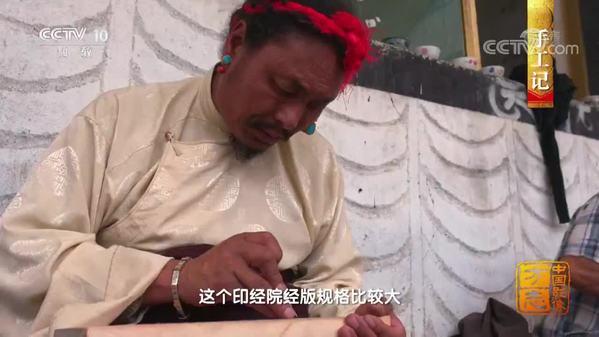 《中国影像方志》西藏尼木篇