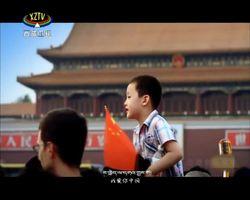 《我爱你中国》赵云飞丁增多吉
