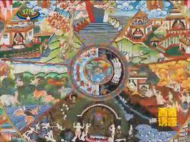 [西藏诱惑]六道轮回图
