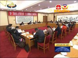 热议西藏新发展 锁定目标加油干