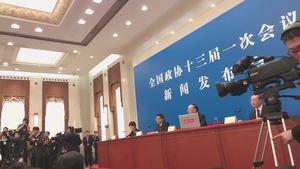 回放|全国政协十三届一次会议新闻发布会