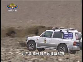 [西藏诱惑]伊玛寺