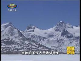 [西藏诱惑]冲巴雍措