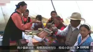 西藏六大美食,有的人说好吃,好多人却吃不下去!