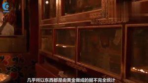 西藏的布达拉宫 到底藏了多少吨金子和珠宝