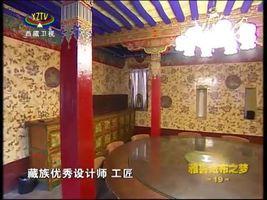 [西藏诱惑]在拉萨的寻梦之旅