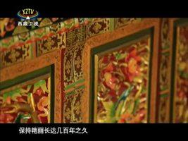 [西藏诱惑]藏式家具桌与柜的彩绘