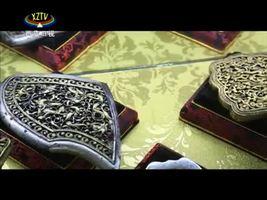 [西藏诱惑]古西藏的铁器