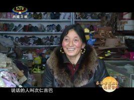 [西藏诱惑]茶马古道上的亚东县