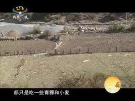 [西藏诱惑]吉隆县的戍边战士