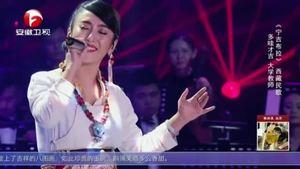 西藏民歌《宁吉布拉》 别有一番韵味