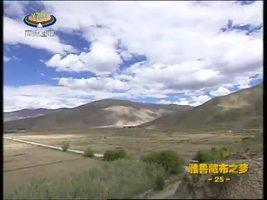 [西藏诱惑]琼结历史开始的地方