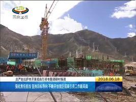 不断开创西藏招商引资工作新局面