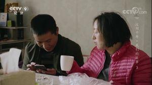 《汶川十年·我们的故事》三:映秀母亲