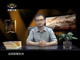[西藏诱惑]《格萨尔王传》的传承方式