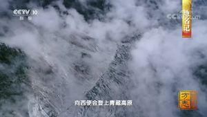 [中国影像方志]四川康定篇:地名记