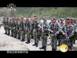 [西藏诱惑]边境战士的中国梦