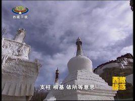 [西藏诱惑]西藏佛塔的来历