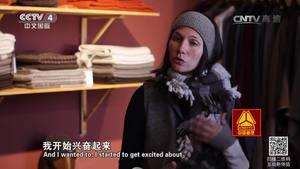 《走遍中国》高原纺织梦