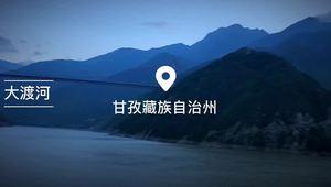 """""""川藏第一桥""""——感受超过200米的桥水落差"""