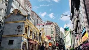 """藏区竟藏着一座城 白日宛如""""欧洲小镇""""  夜晚繁星流水 不能更美!"""