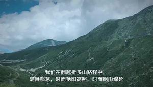 川西高原被错过的折多山 不为人知的惊世之美