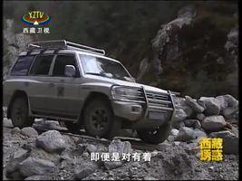 《西藏诱惑》陈塘镇的自然风情