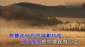 央金兰泽《我爱西藏》