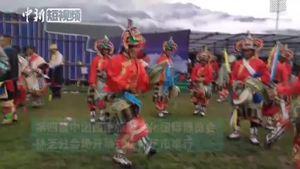 """围观西藏林芝别样""""手鼓舞""""!"""