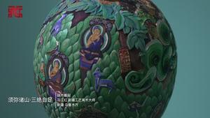 2018中国当代工艺美术双年展部分精品欣赏