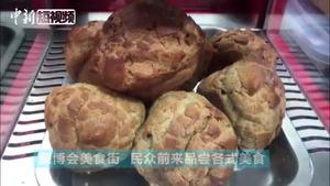 """藏博会美食街:不出藏区尝遍""""中华美食"""""""